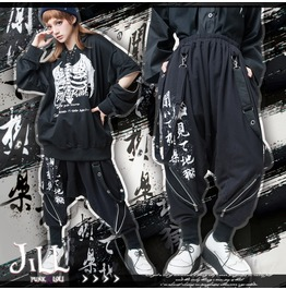 Rebelsmarket street oriental raven envoy chinese calligraphy capri harem pants jag0091 shorts and capris 5
