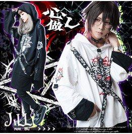 Punk Harajuku Rock Mind Game Druid's Heart Harness Strap Long Hoodie Jj2222