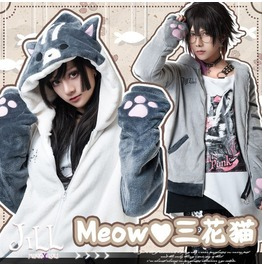 Anime Kawaii Neko Atsume Meow Munchkin Cat Coral Fleece Hood Jacket Jj2223