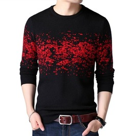 Rib Cuff Cloud Print Slim Fit Knitted Sweater