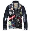 Blue black painted patchwork single breasted cotton denim jacket rebelsmarket