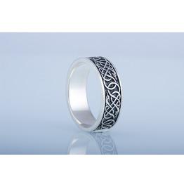Urnes Ornament, Scandinavian Ornament, Norse Style, Viking Jewelry