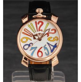 Stylish Rainbow Colors Large Numbers Unisex Watch