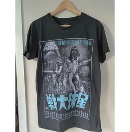 Star Wars 2 Japan Vintage Style T Shirt