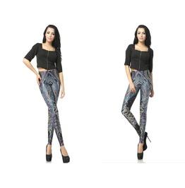 Abstract Stripe Print Women Fashion Leggings Pants