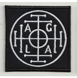 Agla Esoterc Symbol Embroidered Patch, 3,2 X 3,2 Inch