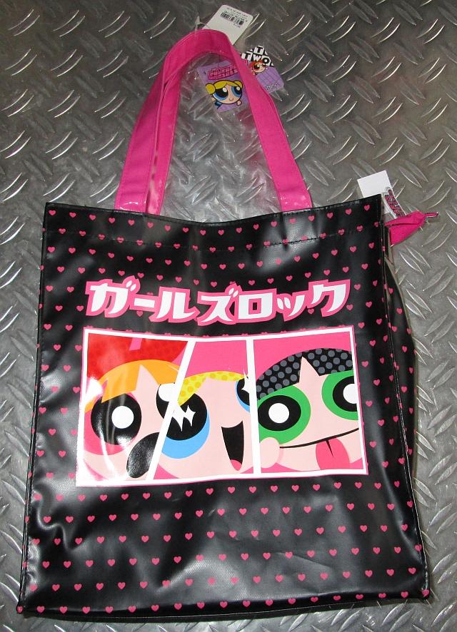 nice_powerpuff_girls_rockabilly_punk_rock_shopping_bag_purses_and_handbags_2.jpg