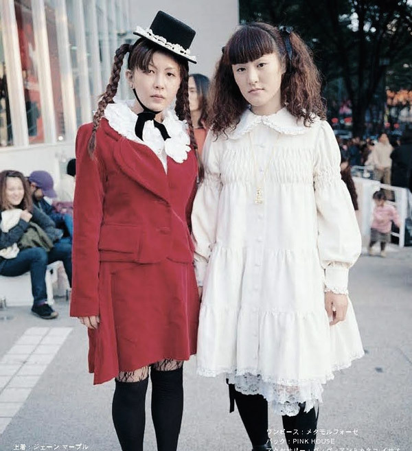 Lolita Fashion: What Is It and Where Did It Come From?